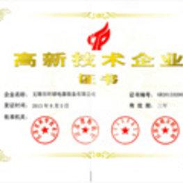 资质证书列表3