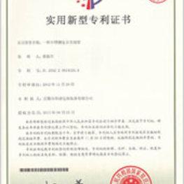资质证书列表4