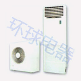 柜式防爆空调器